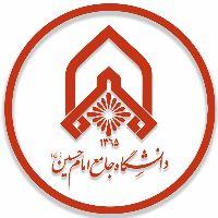 دانشگاه جامع امام حسین (ع)